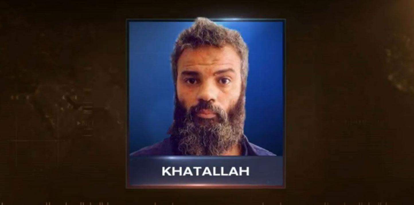 Khattalah