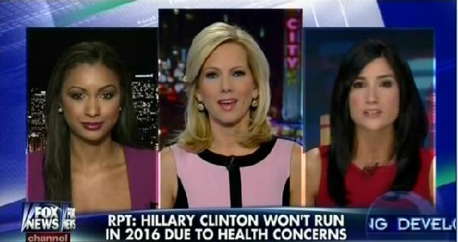 RPT: Hillary Clinton Won't Run In 2016 Due To Health Concerns