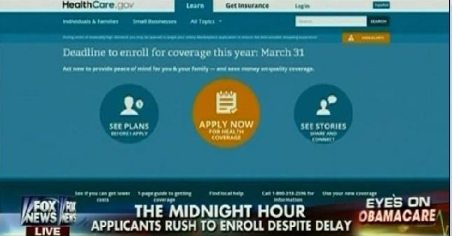 Enrollment Deadline