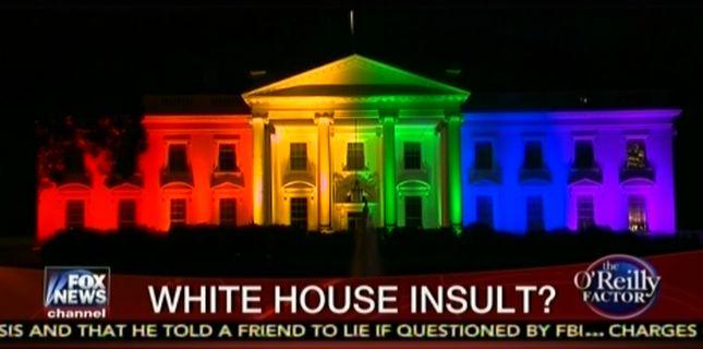 WH rainbow illumination