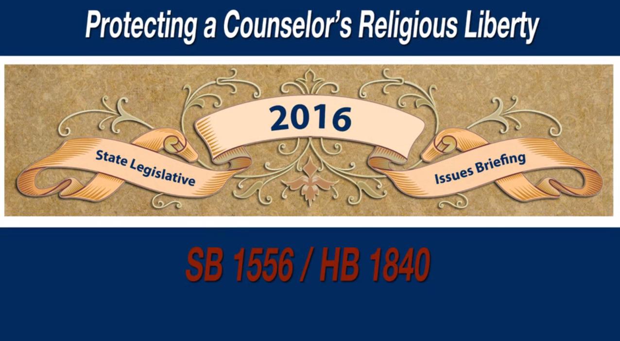 religious liberty logo