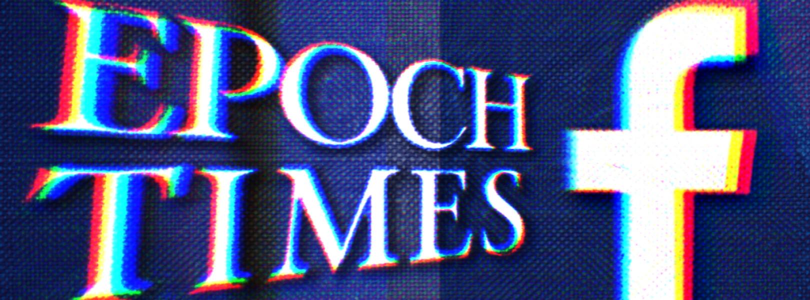 Epoch_FB