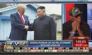 Dennis Rodman Fox Business