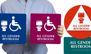 allgenderrestroom.png