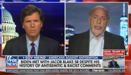 Dov Hikind on Tucker Carlson Tonight 9/3