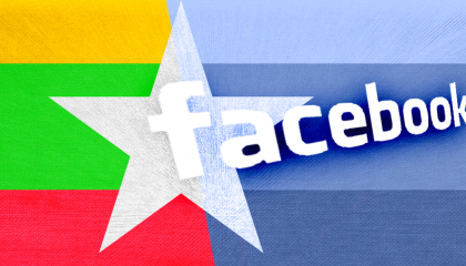 Myanmar's national flag with Facebook overlaid
