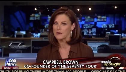 Campbell Brown Fox News 74