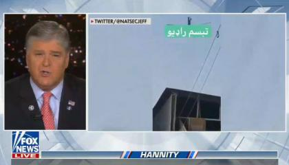 hannity helicopter
