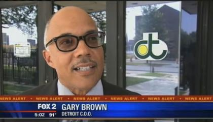 garybrown.jpg