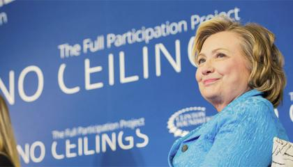hillary-clinton-foundation-2.jpg