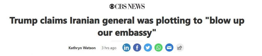 cbs trump embassy