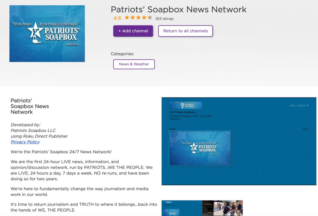Patriots Soapbox Roku