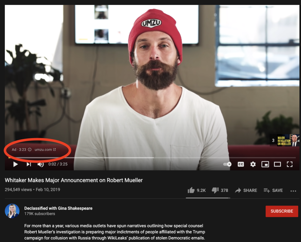 GS YouTube Ad