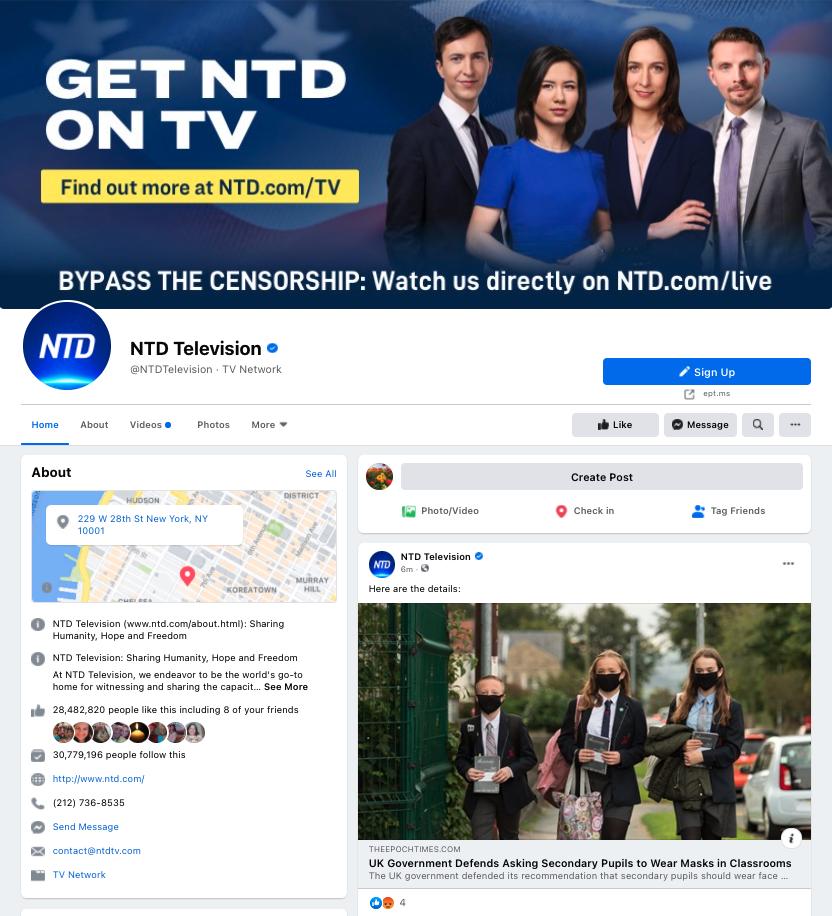 NTD_TV_landingpage