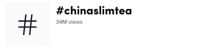 #ChinaSlimTea Screencap